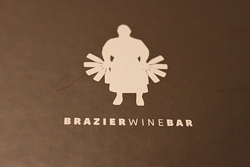 Brazier wine bar à Lyon | Faim de Lyon - Bonnes adresses et ...