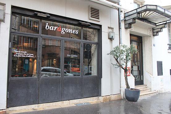 galettes rois 2014-2